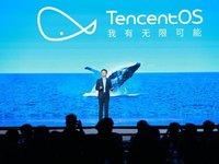 Tencent OS 无力回天,这是安卓最好的时代却是第三方ROM最坏的时代