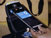 """【钛晨报】不止打赏要收""""过路费"""",Apple Pay信用卡转账也要收3%手续费"""