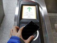 北京地铁试点刷手机出行,但 iPhone 用不了 | 钛快讯