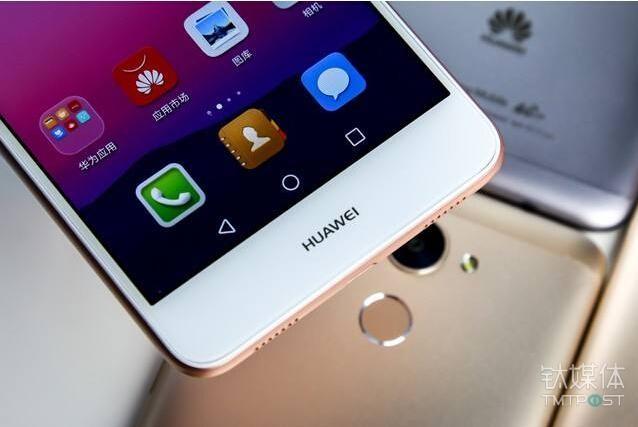 华为手机在英国被判禁售,还需支付290万英镑赔偿款 | 6月13日?#36842;?#24687;榜