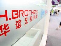 转让银汉科技25%股权,套现6.47亿元,华谊兄弟是要全面回归电影?