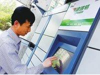 【钛晨报】中国邮政拉上菜鸟、复星,拟入股速递易