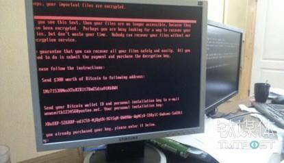 勒索病毒变种感染现象,系统被锁死敲诈赎金