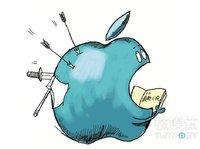 苹果败诉要赔16亿:A7/A8处理器被判侵权  | 6月9日坏消息榜