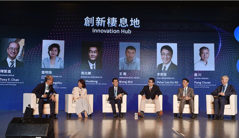 Guangdong-HK-Macau Bay Area Forum's Innovation Hub Parallel Session