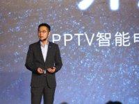 PPTV推出智能电视新品N55,百亿内容同步发放 | 钛快讯