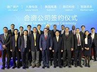 暗讽联芯与高通合作背后:中国芯片产业如何保留一片净土?