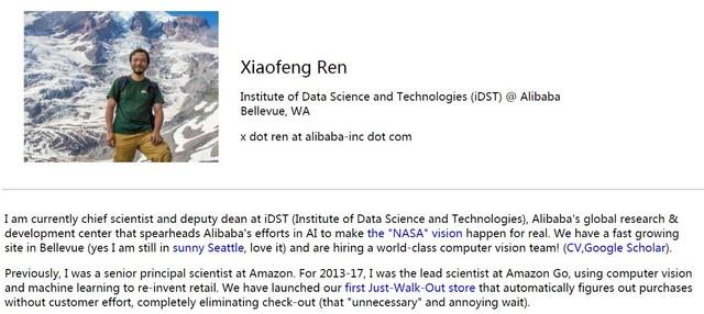 """任小枫将iDST称为""""阿里巴巴实现NASA计划的先锋""""。"""
