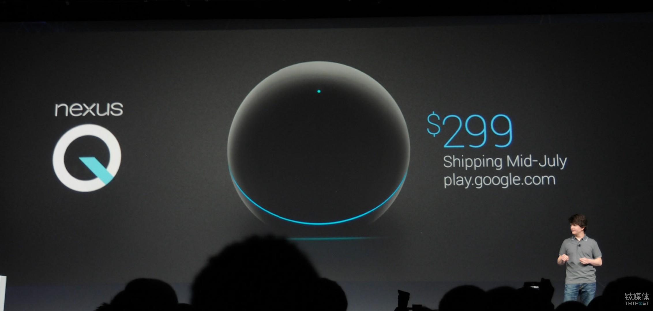Google 在2012年发布了 Nexus Q