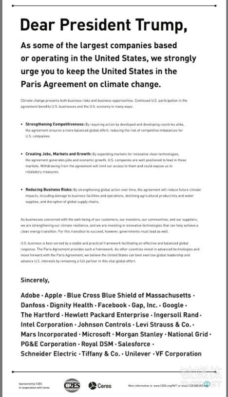 25家科技公司反对美国退出《巴黎气候协议》的声明。图片来源/pbs.twimg.com。