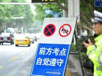 高德地图发布高考出行攻略,重庆城区考点密集最为拥堵