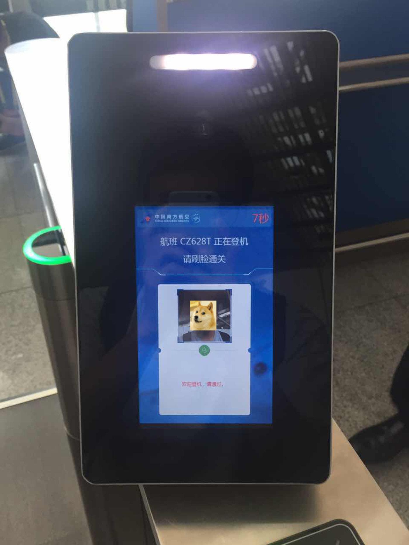 登机处的人脸识别机器(狗的图片为后期处理)