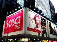香港零售巨头莎莎内地遇冷,已沦为韩妆小众品牌跳板?