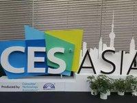 CES Asia 2017 前瞻:覆盖19大品类,硬件百花齐放