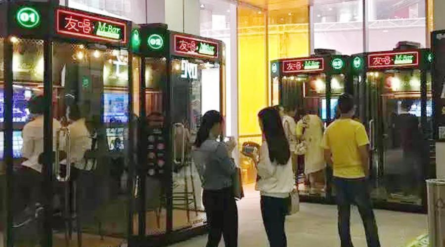 """資本強勢圍觀:""""共享""""概念下迷你KTV打響百團大戰"""