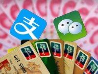 中国移动支付远征海外:微信和支付宝如何念好国外的经?