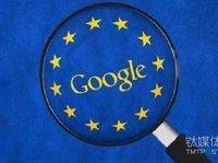 谷歌被欧盟开出10亿欧元罚单,理由是涉嫌垄断  6月26日坏消息榜