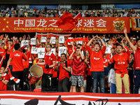 因乐视违约,体奥动力将终止向其提供中国之队等比赛信号 | 钛快讯