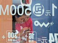 中国联通混改的关键在业务,而不在谁是投资者