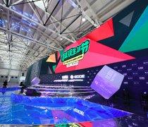 开幕第一天,2017乐通在线娱乐T-EDGE科技生活节燃爆上海   生活方式