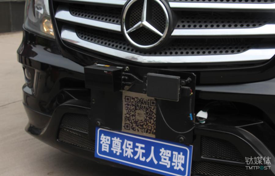 车辆前保险杠处的激光雷达和毫米波雷达
