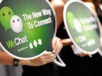 微信苹果之争与3Q大战,,腾讯的应对为何截然不同?