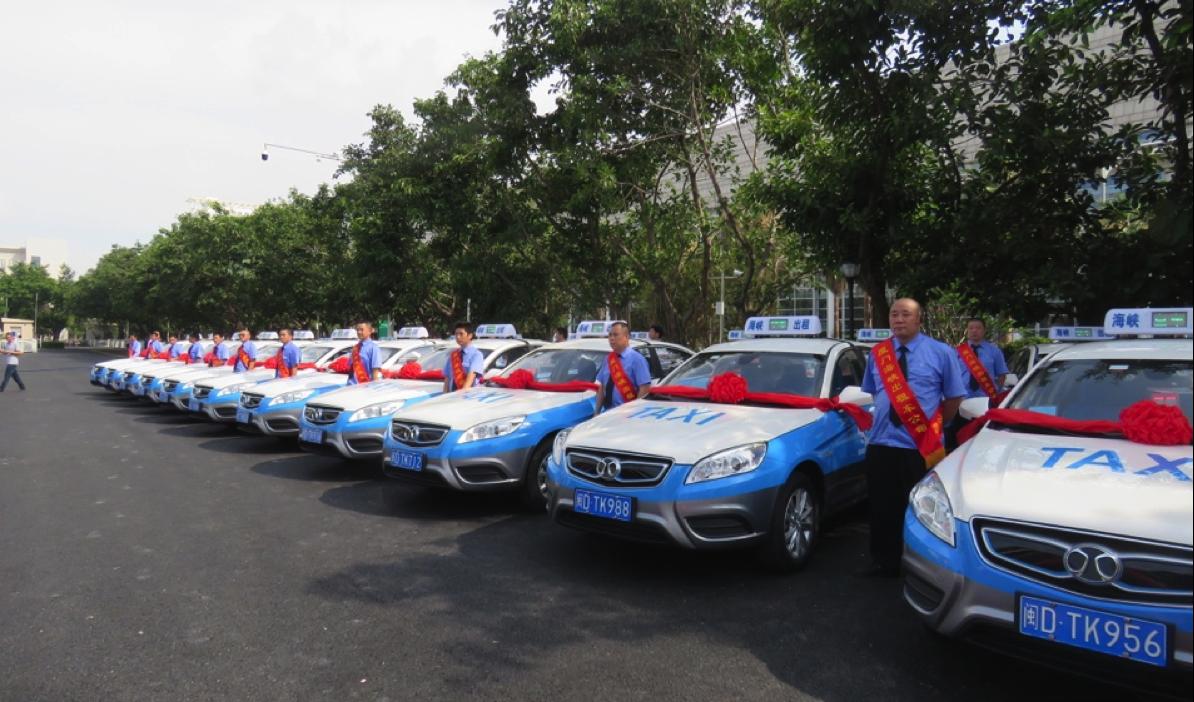 75辆EU260纯电动换电版出租车在厦门上路运营