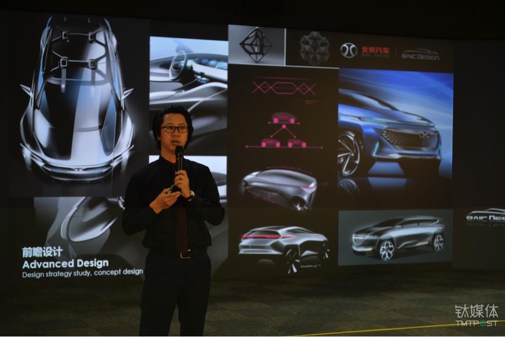 北京汽车股份研究院造型设计部部长 单伟先生
