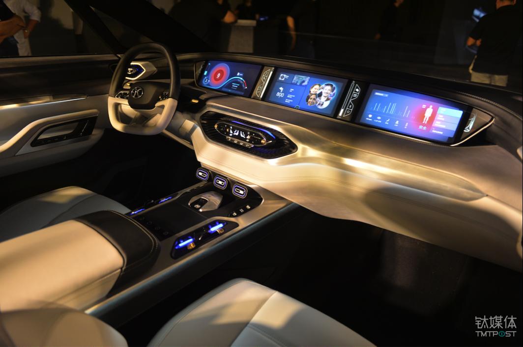 新一代设计理念的OFFSPACE概念车