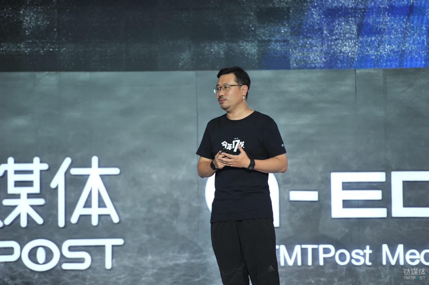 丁香园创始人李天天在钛媒体2017 T-EDGE 科技生活节现场
