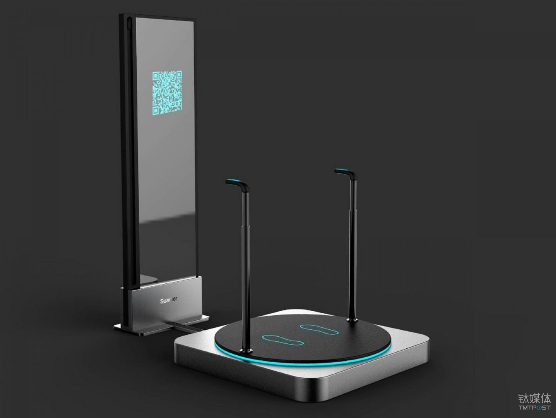 维塑-3D体型追踪仪