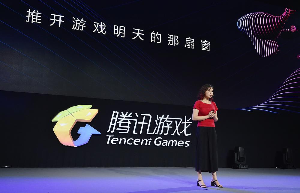 腾讯互动娱乐极光游戏产品部发行制作人  周芸芸