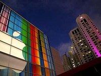 【钛晨报】苹果回应下架VPN:收到要求,在中国移除了不符合规范的应用