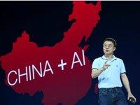陆奇最新内部演讲:百度需要的AI工程师,要满足这五大要求