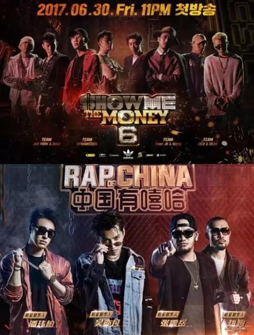 为什么说《中国有嘻哈》是中国特色下的伪嘻哈?