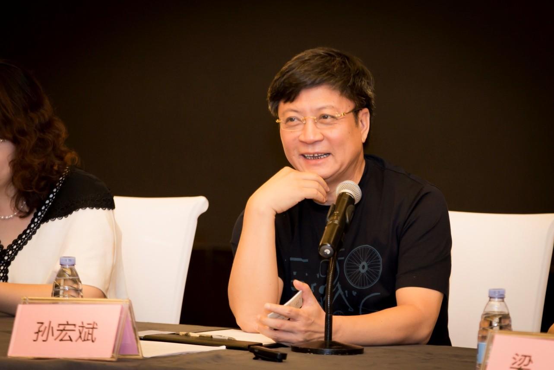 孙宏斌:资金不是问题,乐视主要问题是关联交易和股权
