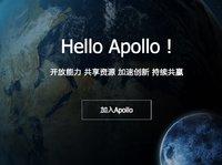 Baidu Taps 50 Partners And Details Its Autonomous Driving Project