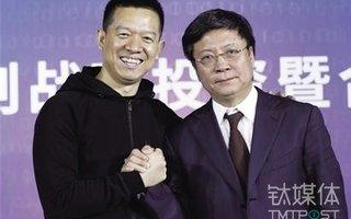 Sun Hongbin Named As LeEco Listed Unit's New Board Chair