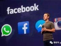 Facebook的庞大帝国由何而来?