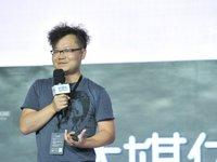 """musical.ly阳陆育:""""参与感"""" 是思考未来娱乐产业演进方向的主线"""