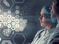 三位钛客带你透视基层医疗的现状与千亿级市场 | 钛坦白第48期