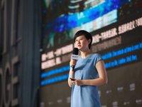 网易考拉海购CEO张蕾:生活进化,中国电商业态3.0时代需要有新追求