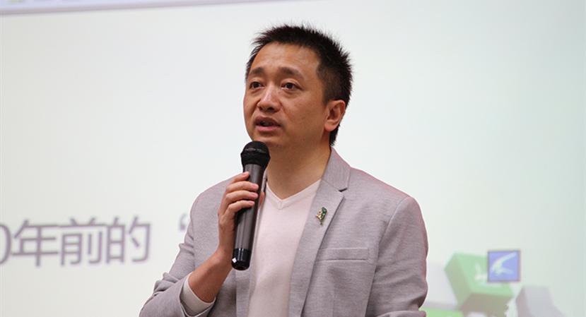 题图:微车创始人&CEO、天使投资人 徐磊先生