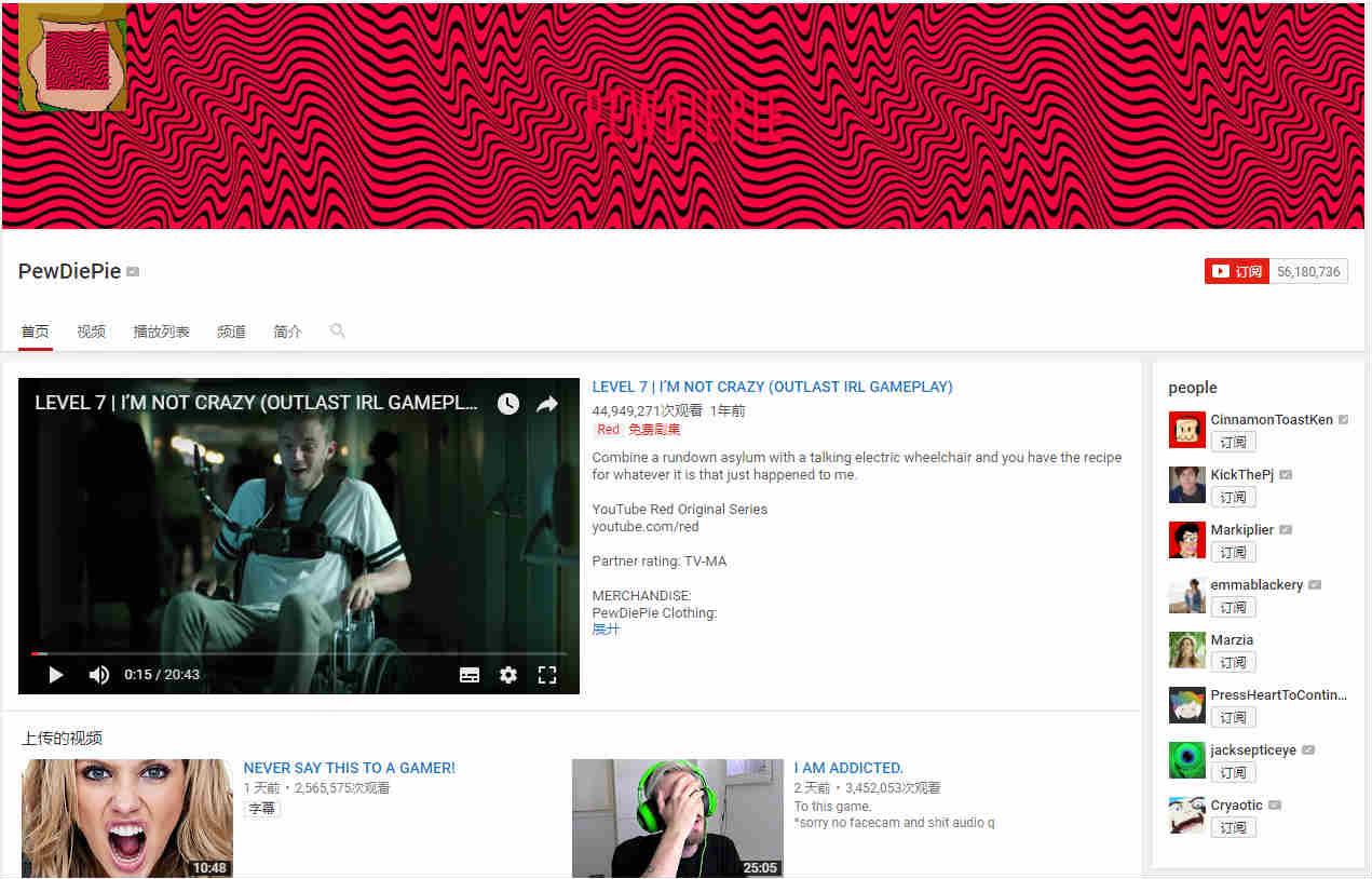 为什么网红纷纷逃离Youtube?