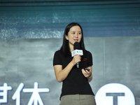 摩拜创始人胡玮炜:一辆单车是如何影响城市的?