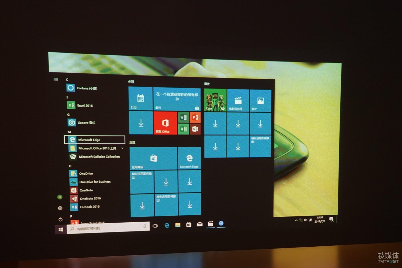 预装正版Windows 10 操作系统