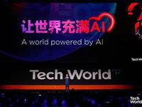 """拉上刘强东和李斌,联想创新科技大会借""""AI""""风口怒刷存在感"""