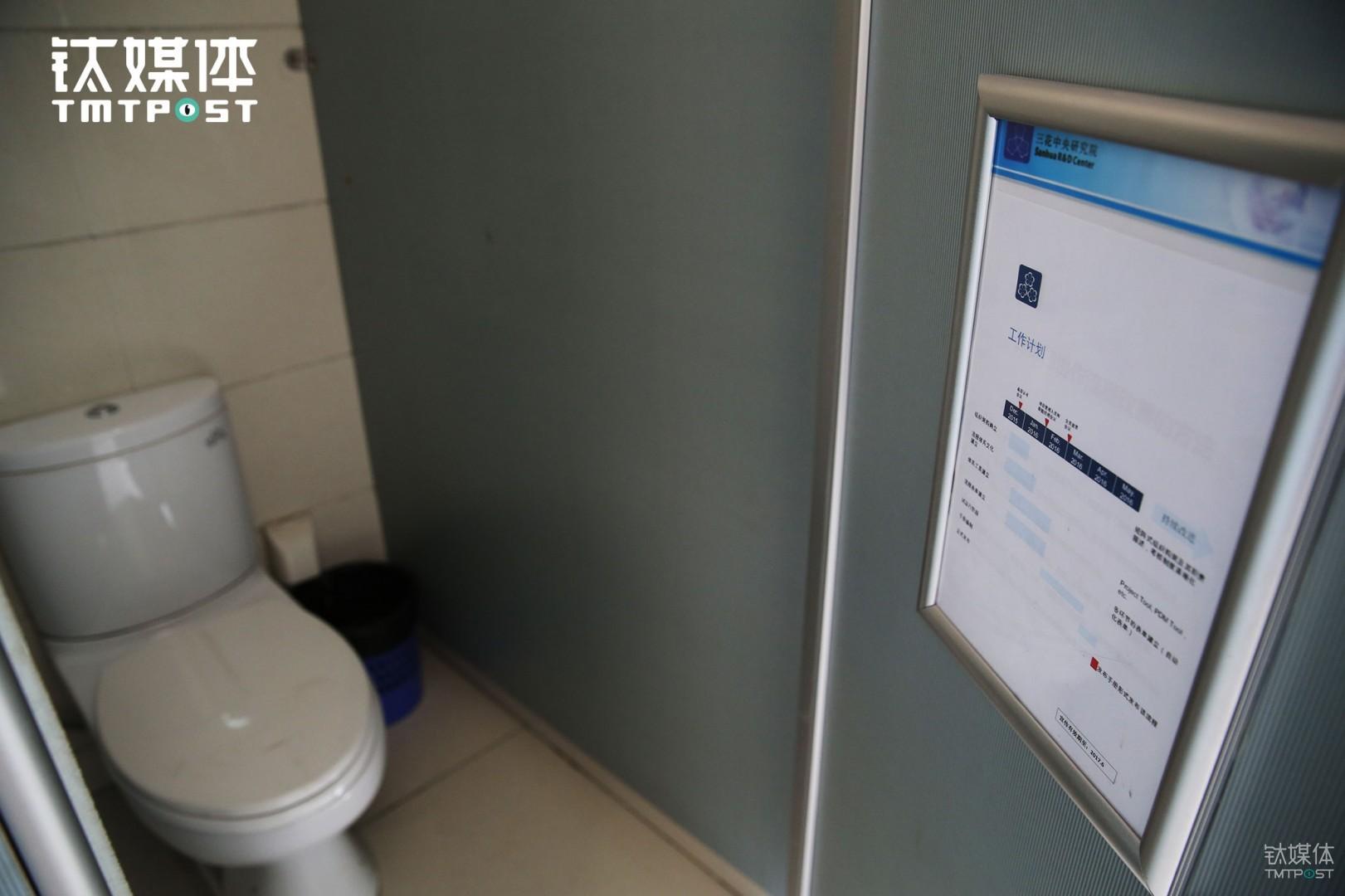 如今技术研发流程图张贴在研究院大楼的各个角落,厕所也没能落下