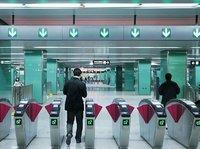 北京地铁试点微信和支付宝自助充值、退卡业务 | 钛快讯