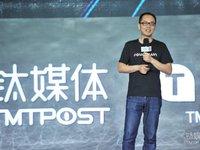 """方糖小镇创始人&CEO万里江:让联合办公满足你的""""商业社交""""需要"""